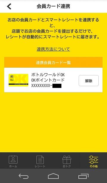 Screenshot_20180127125221