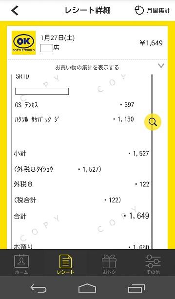 Screenshot_20180127143248